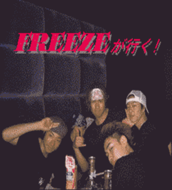Let's Go Freeze (PD) ROM
