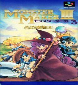 Monster Maker 3 - Hikari No Majyutsushi ROM