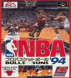 NBA Pro Basketball '94 - Bulls Vs. Suns ROM