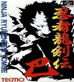 Ninja Ryukenden Tomoe ROM