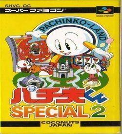 Pachio Kun Special 2 ROM