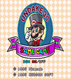 Same Game Mario ROM