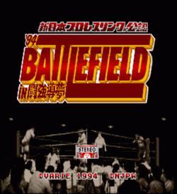 Shin Nihon Pro Wresling Battle Field In Tokyo Dome ROM