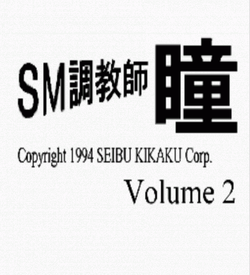 SM Choukyousi Hitomi Vol 2 (PD) ROM