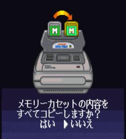 ST Add-on Base Cassete ROM