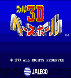 Super 3D Baseball ROM