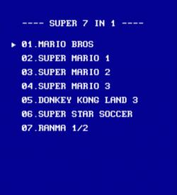 Super 7-in-1 1997 ROM