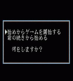 Super Inindo - Datou Nobunaga ROM