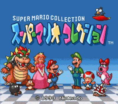 Super Mario Collection (V1.0)