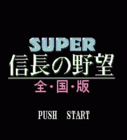 Super Nobunaga No Yabou Zenkokuban ROM