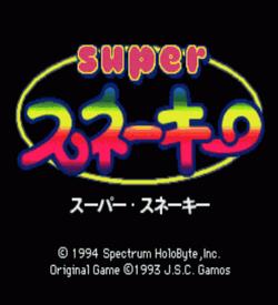 Super Snakey ROM