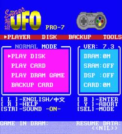 Super UFO Pro-7 BIOS V7.3 (BIOS) ROM