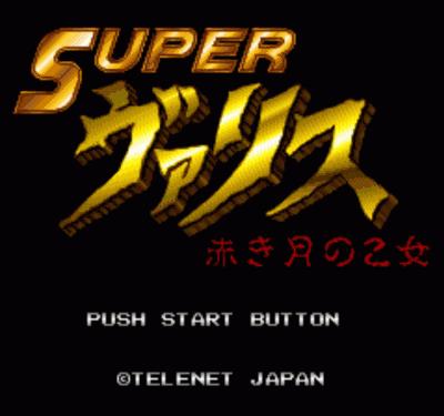 Super Valis - Akaki Tuki No Otome