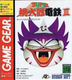 Super Momotarou Densetsu 3 (V1.1) ROM