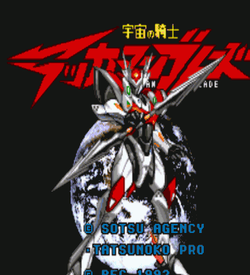 Utyu No Kishi Tekkaman Blade (Beta) ROM