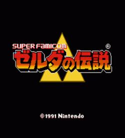 Zelda No Densetsu (V1.2) ROM